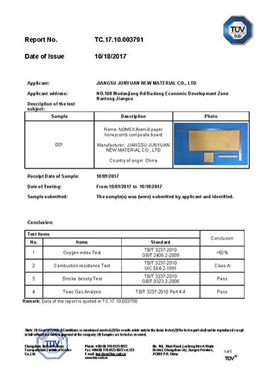 TBT 3237(蜂窝复合板)测试.jpg